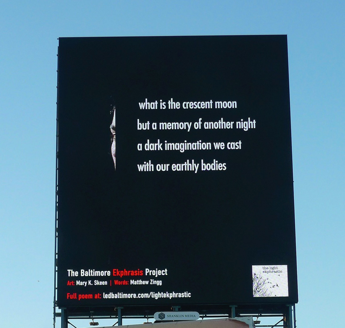 Billboard Project: Paradise Lost by Mary Skeen with Untitled poem by Matthew Zingg.